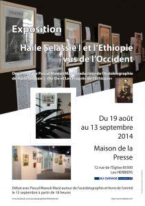 Affiche pour une Exposition sur l'Ethiopie
